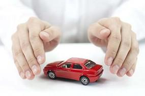 Discounts on car insurance for safe drivers
